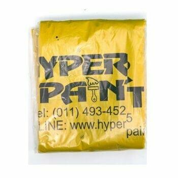 Hyper Paint Drop Sheet 1.5M X 20M